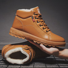 Warm Winter Men Shoes Man Snow Boots Men Vintage Fashion New Outdoor Waterproof Boots for Men Snowboots Mens Leather Footwear(China)