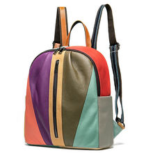 Шить Цвет натуральная кожа Водонепроницаемый рюкзак для женщин