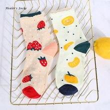Модные обжимные кружевные женские носки хлопковые цветные Клубничные