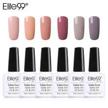 Elite99 Nude Series 6 Colors Gel Nail Polish Set UV LED Soak Off Nail Varnish Lacquer Manicure Pedicure Beauty Salon 10ML
