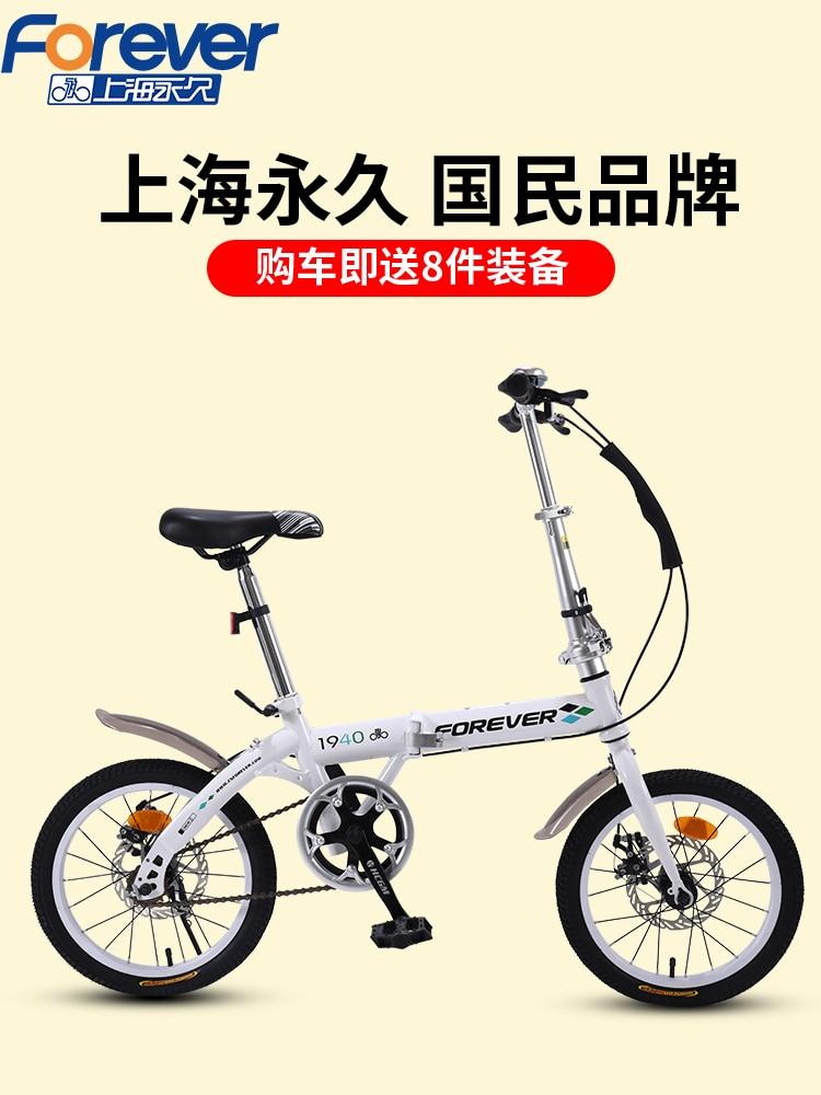 20- Inch Mountain Bike Off-road Male Female Wheel Folding Bicycle Dual Disc Brakes Variable Mountain Bike Bicycles Road Bike