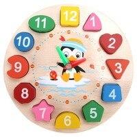 Rompecabezas de 4 estilos de animales de dibujos animados para niños, reloj Digital de madera con cuentas geométricas, artilugios de reloj a juego