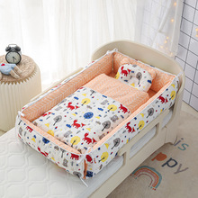 Bed Crib Removable Travel-Bed Protective Nursing-Bed Adjustable Newborn And High-Side