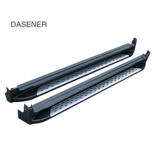 Factory wholesale automotive car parts Running board/Side Steps Bar for X-TRAIL14+
