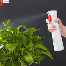 2pcs Youpin YJ Hand Pressure Sprayer Home Garden Watering Cleaning Spray Bottle 300ml for Raising Flowers Family Cleaning