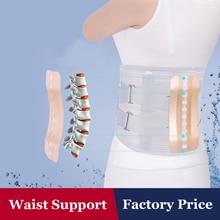 Men Medical Waist Support Lower Back Brace Belt Spine Women Belts Orthopedic Lumbar Corset Breathable