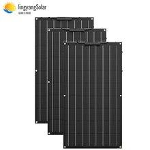 Etfe柔軟なソーラーパネル300ワットの3個100ワットパネルソーラー単結晶太陽電池12vバッテリー充電器ボート/車200ワット400ワット