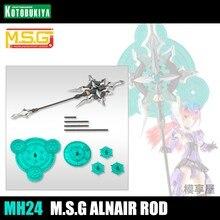 Montado modelo msg máquina menina arma pesada acessório kit varinha mágica milagre luz