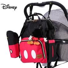 Disney saco de fraldas mochila do bebê sacos para a mãe saco molhado moda múmia maternidade fralda organizador usb saco de viagem carrinho pendurado