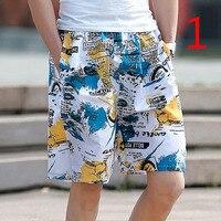 Printed Joker Shorts Men's Loose and Quick drying Pants Pants Summer Couple Beach Pants Large Size
