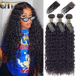 30 32 дюйма волнистые пучки с застежкой, человеческие волосы, пучки с застежкой, перуанские волосы для наращивания, 3 пучка с застежкой