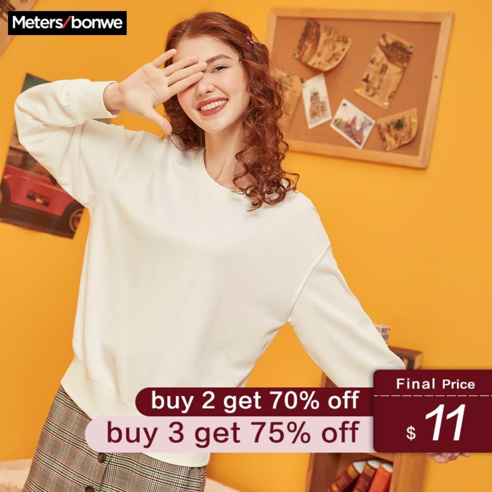 Metersbonwe Basic Hoodies For Women Streetwear Female Autumn Solid Colour Hoodies Casual Sweatshirt 2019 New Hip Pop Tops 633209