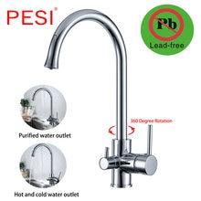 Кран для очистки питьевой воды из латуни и хрома смеситель кухонной