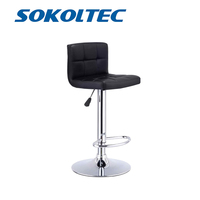 Fast Dispatch SOKOLTEC Bar Swivel Chair Counter Stool Height Adjustable Kitchen Chair High Back Chair Contemporary PU Leather
