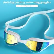 Arena – lunettes de natation pour hommes et femmes, Anti-buée, à revêtement UV, de course professionnelle, réglables