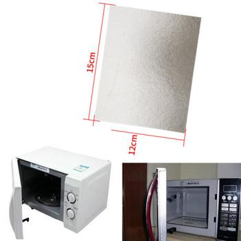 1 sztuk 15*12cm części zamienne do kuchenki mikrofalowe miki mikrofalowe arkusze miki dla Midea Magnetron Cap kuchenka mikrofalowa płyty tanie i dobre opinie Vinkkatory LZC858 mica sheet Microwave Oven Parts