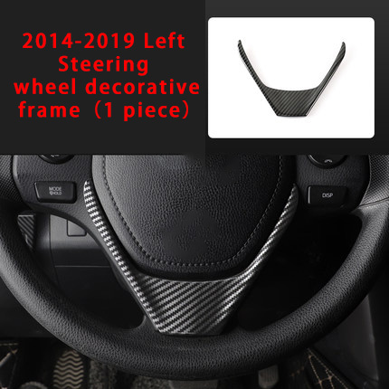For Toyota RAV4 2014 2018 carbon fiber Steering wheel decorative frame molding trim 1pc