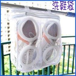 Prać w pralce ochronny worek na pranie torba na buty Spooling Shoe grube buty powiesić osłona przeciwsłoneczna worek na pranie netto torba kieszonkowa myjki w Ozonatory do mycia warzyw od AGD na