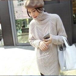 Водолазка, пуловеры, свободный базовый свитер, Осень-зима, топы, Однотонный свитер с высоким воротником, женский свободный толстый норковый ...
