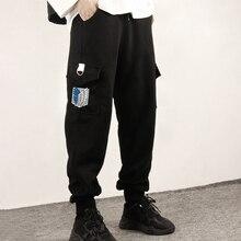 Anime Attack on Titan Sports Sweat Pants Eren Levi Sweatpants Cosplay Costume Jogging Long Pants Men Women long Trousers