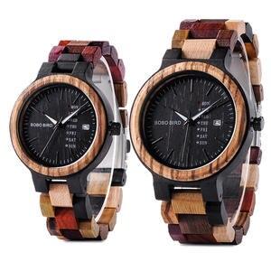 Wood Watch Logo Quartz Customize Bobo Bird Colorful Women Date U-P14-1 Timepiece Week