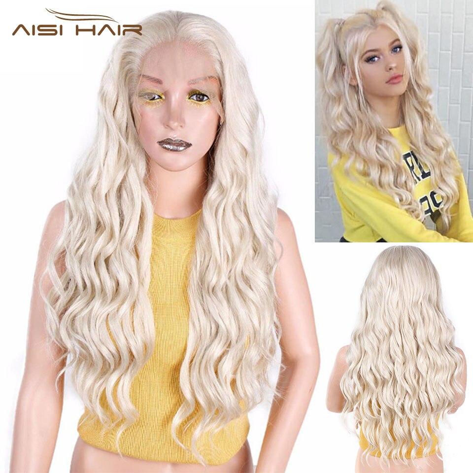 I's a perruque 26 pouces Blonde ondulée synthétique Lace Front perruques 130% densité résistant à la chaleur pour blanc/noir femme résistant à la chaleur