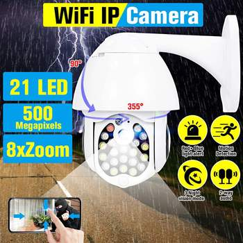 5.0MP 21 LED IP Camera 8X Zoom WiFi Dome Surveillance Camera Full Color Night Vision Pan/Tilt Rotation IP66 Waterproof