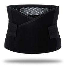 Abdominal-Band Parturient for Reinforced-Type Adjustable Fitness-Belt Air-Permeability