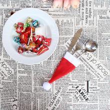 Рождественский декоративный столовый нож, вилка, набор, прекрасная Рождественская шляпа для хранения, инструмент для кухни, праздничная посуда