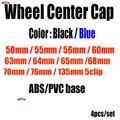Автомобильный Стайлинг 4x обод колеса Центральная Крышка черный/синий 55 мм 56 мм 60 мм 63 мм 65 мм 70 мм 75 мм 135 мм 50 мм 66 мм 68 мм для Passat B6 B7 CC Golf