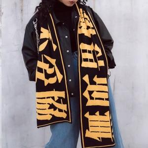 Image 1 - Harajuku Chinese Knitting Scarf Womens Long Soft Wide Warm Scarf