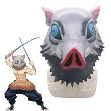 Оптовая продажа Карнавальная маска с изображением демона хашибиры