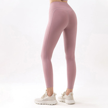 New high waist Yoga Capris for women holographic woman clothes romwe jack skellington snake print modis porte feuille femme pink