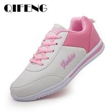 Hot Sale Casual Shoes Woman Spring Ladies Shoes Platform Shoes Korean Style Women Shose Women 2020 Summer Flats Sneakers Cheap