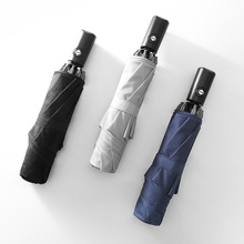 Umbrella Rain Women Fully Automatic Reverse Folding Rainy Double Black Windmill for Men and 50Ry077