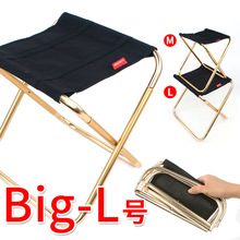 L Size Camping Chair Folding Fishing BBQ Stool Load Bearing Portable Beach Chairs Camping furniture 30*25*31cm 380g