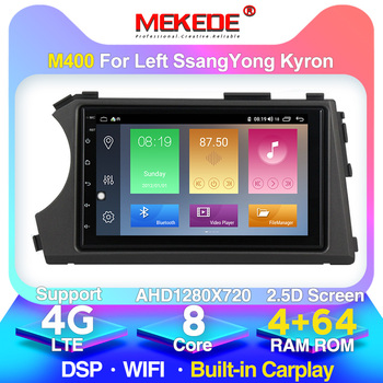 New system!PX6 8cores 4+64GB android 10 car radio player for SSANG YONG Kyron Actyo Radio Stereo Multimedia player HDMI carplay image