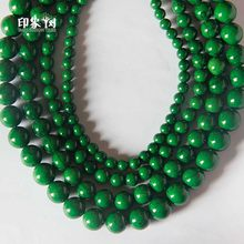 1Pc Smooth Multi Green Turquoises Color Bead Loose Stone Bead 4/6/8/10/12mm Necklace Making For DIY Jewelry Making 1886(China)