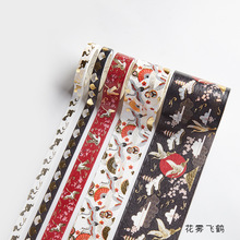 5 Tape/box Washi Tape Scrapbooking Diary Stationery Crane Gold Foil Decorative Adhesive Masking Tapes for Photo Album Decoration