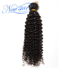 Brazilian Afro Kinky Curly Virgin Hair 1/3/4 Bundles Guangzhou New Star Hair Weaving Unprocessed Natural Color Human Hair Weave(China)