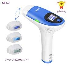 Mlay IPL depilador bir lazer epilasyon makinesi pigmentasyon cihazı 500000 çekim bikini tüy çıkartıcı epilador kadınlar için