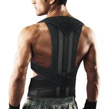 Регулируемый Корректор осанки поддержка спины плечо Опора поясничной скобки корсет для спины
