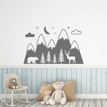 Mountains Woodland Baby Nursery Wall Decal for Kids Rooms Bear Dear Animal Vinyl Sticker Wallpaper Playroom Decor Decals NR52