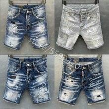 summer DSQUARED2 WOMEN/Men's short jeans painted straight leg skinny jeans blue ripped jeans pantalones cortos de mujer