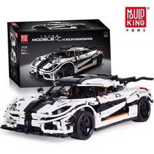 23002 Technic Series The MOC-4789 Racing Car Set Building Blocks Toys For Children Model Compatible With Legoing Bricks DIY Gift стоимость