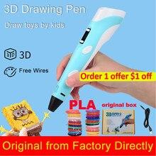 Pla 3d diy caneta crianças caneta impressora desenho canetas com tela lcd filamento 1.75mm impressão presente de aniversário para crianças