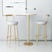 Taburetes de Bar dorados nórdicos modernos y creativos, sillas de comedor doradas, Taburetes de Bar, taburetes de Bar, silla alta, decoración del hogar, 65/75cm