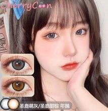 Cherrycon Натурального Коричневого цвета с черным круг контактные