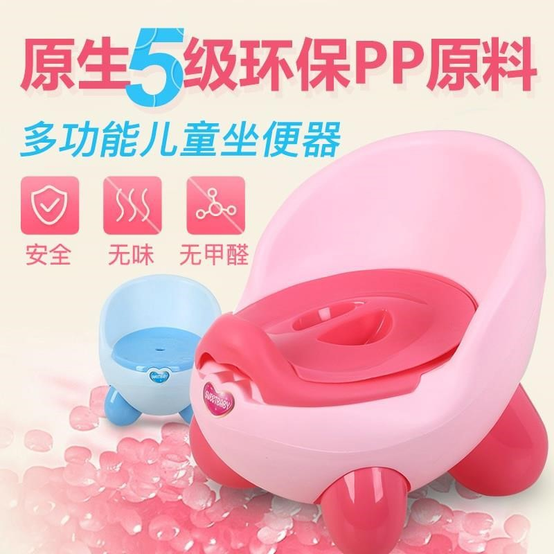 Baby GIRL'S Treasure Backrest Extra-large No. Bucket Pedestal Pan Baby GIRL'S 3-5-6-7-8-9 Years Old Male Treasure Potty Seat Chi