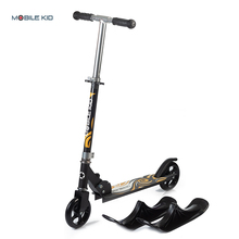 Самокат-сноускутер(2-в-1) Mobile Kid UniGlide